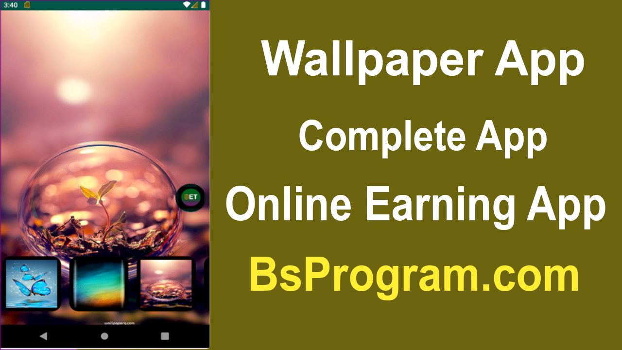 How To Make Wallpaper App In Android Studio 2019 Bsprogram